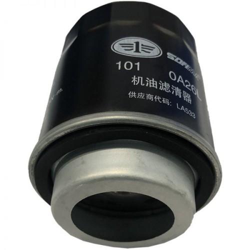 فیلتر روغن بسترن B30
