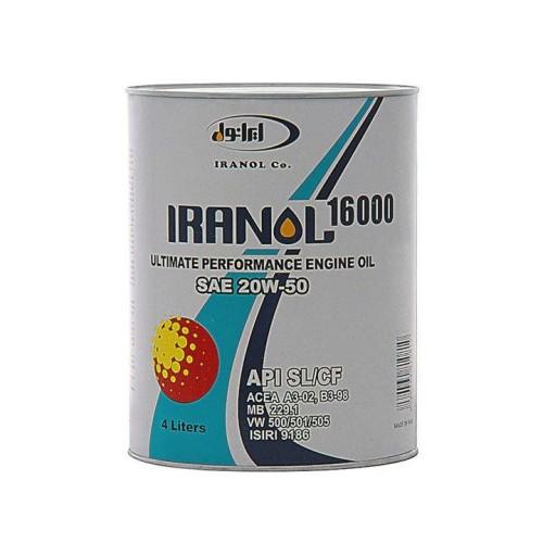 روغن موتور ایرانول مدل 16000 SL حجم 4 لیتر (20w-50)