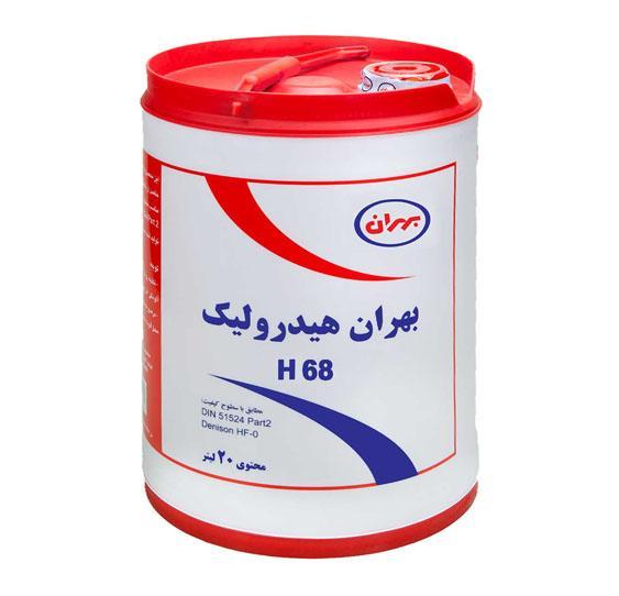 روغن هیدرولیک بهران H68 حجم 20 لیتر
